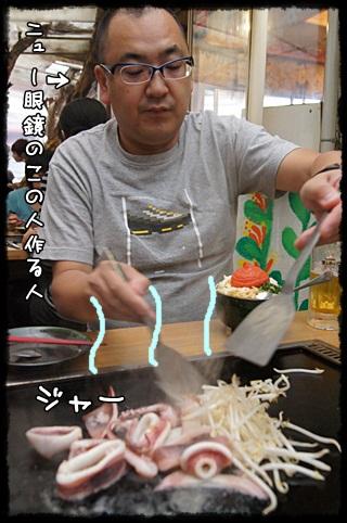 010_20121015211004.jpg