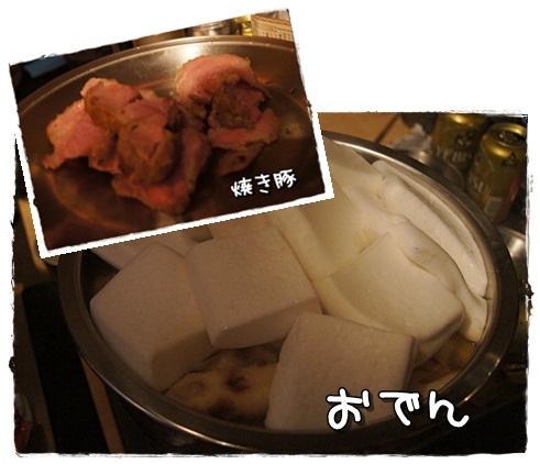 048_20121127214210.jpg