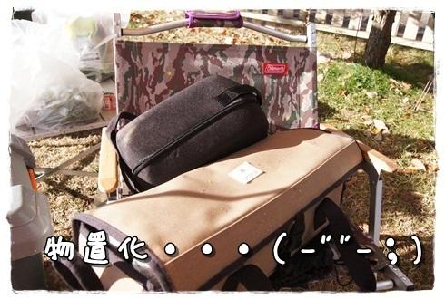 131_20121128230513.jpg