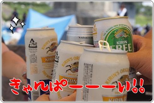 189_20120820053643.jpg