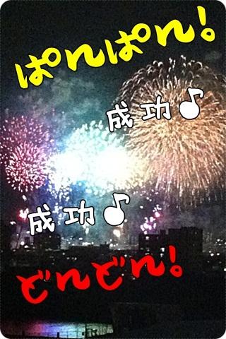 IMG_2328_20121212063805.jpg