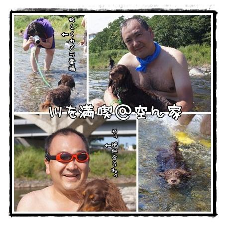 page1_20120820212143.jpg