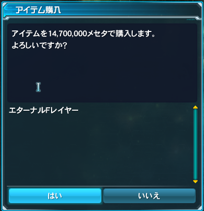 pso20131201_154645_038.png
