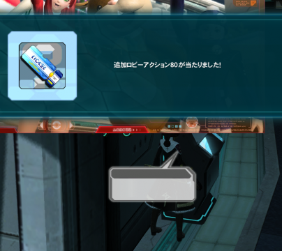 pso20131212_042617_000.png