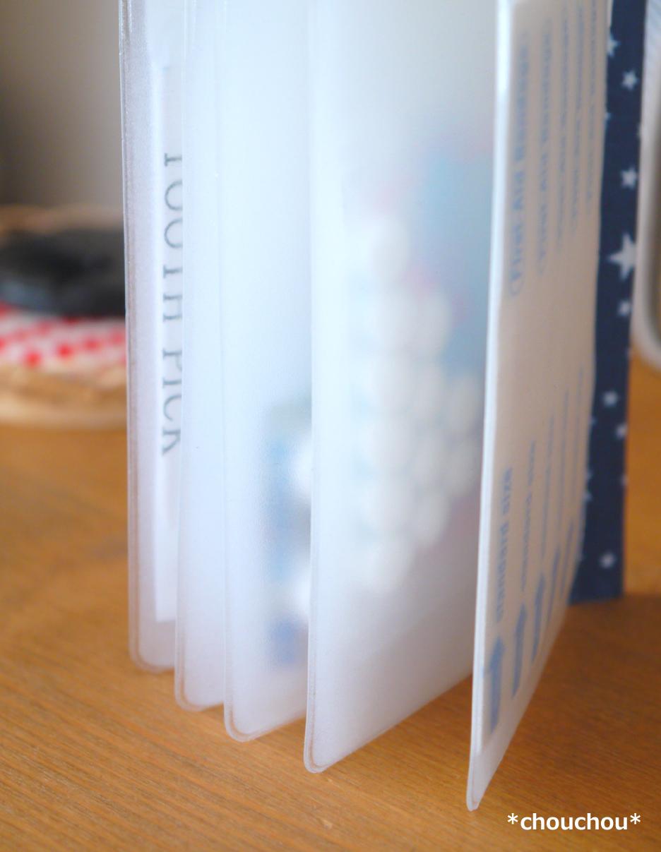 星 カードケース 中