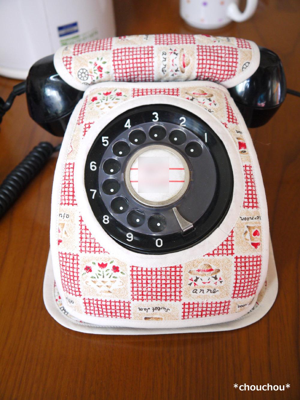 黒電話 カバー
