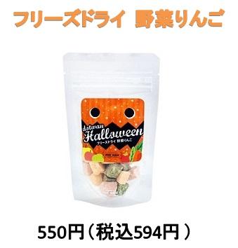 カート画像_FD野菜りんご