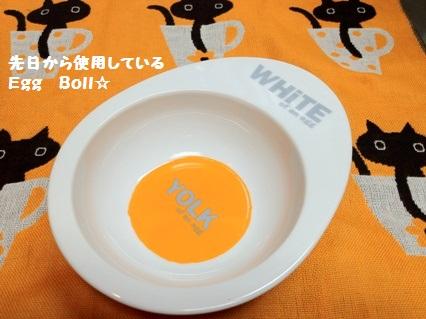 2_20120801182320.jpg