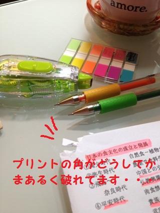 2_20121025165539.jpg