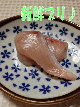 2_20121127184726.jpg