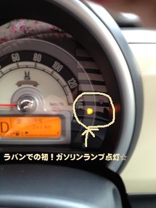 3_20120807161213.jpg