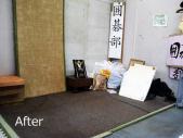 囲碁部(After)