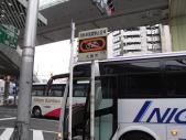 夜行バス大阪着