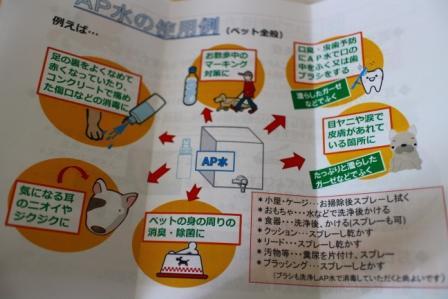 20130418使用方法1