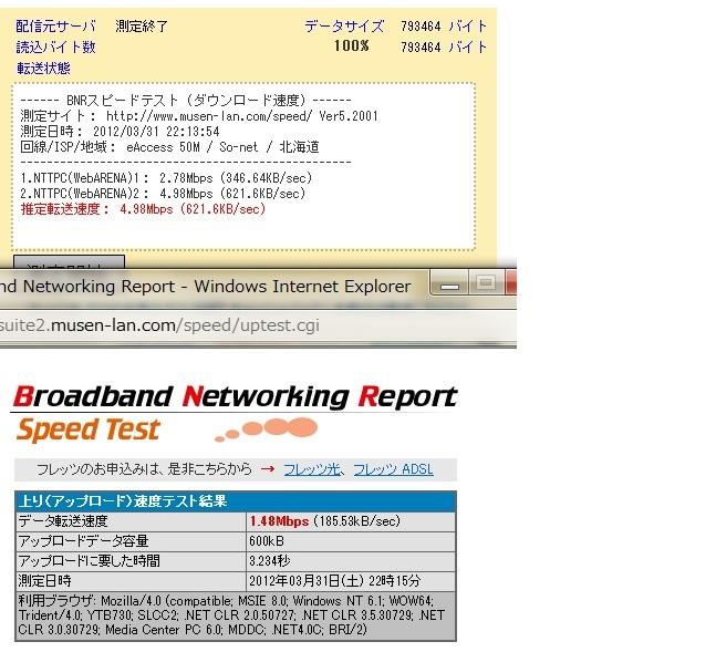 20120331_2216_ADSL.jpg