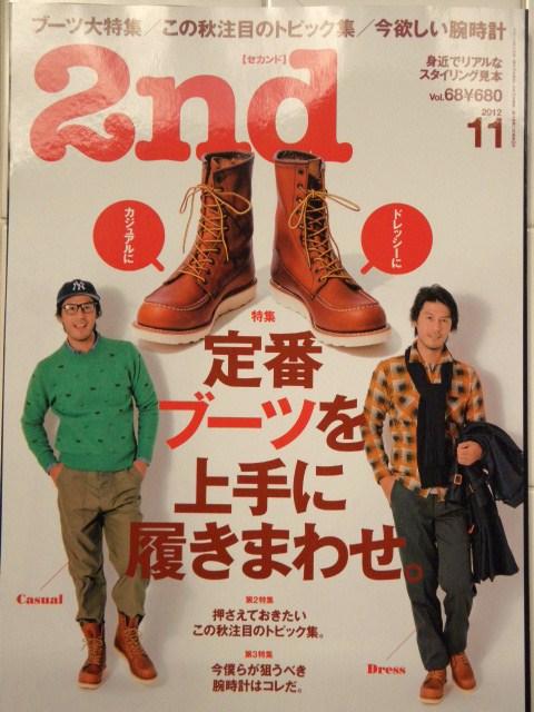 FOOT-02.jpg