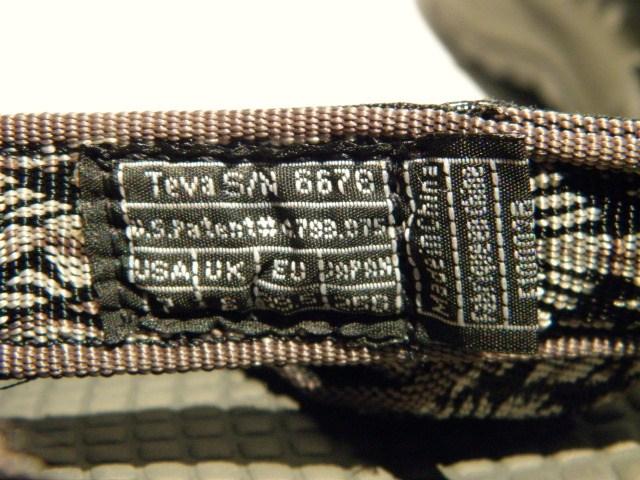 TEVA-07.jpg