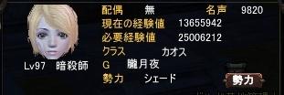 2012-04-27 00-55-51
