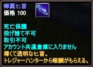 2012-04-30 14-20-51