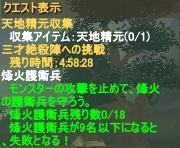 2012-05-01 22-08-28