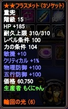2012-05-10 20-57-38
