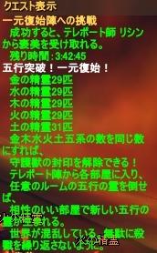 2012-05-11 23-11-14