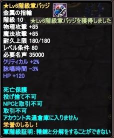 2012-05-18 19-08-12