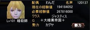 2012-05-21 01-01-27
