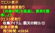 2012-05-28 11-47-01