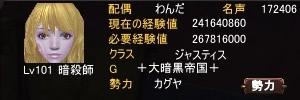 2012-07-03 10-58-08