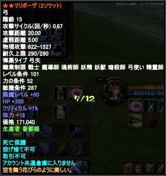 2012-07-12 07-26-40