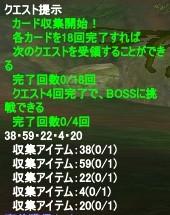 2012-07-31 01-26-12