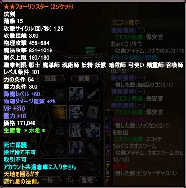2012-08-02 01-31-48