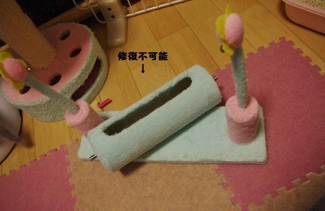 おもちゃIMGP3255