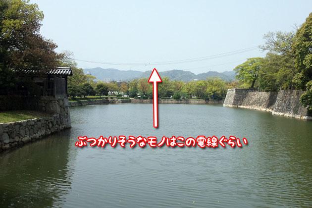 20120426kinkuro04.jpg