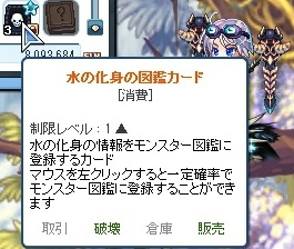 20130331_4.jpg