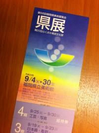 20120914_1.jpg