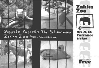zakka-zoo.jpg