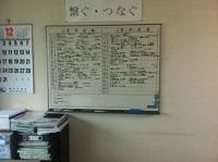 __yotei11.jpg