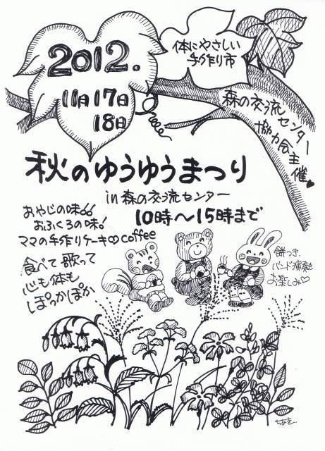 12-10-30.jpg
