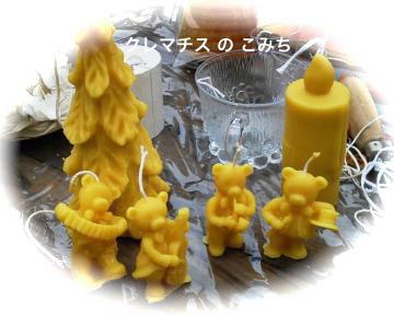 201212021239000-2_convert_20121219215651.jpg