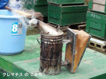 DSC00843_convert_20120602211737.jpg