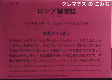 DSC01602-3_convert_20130110191034.jpg