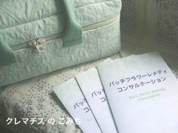 IMGP6538-2_convert_20120917103435.jpg