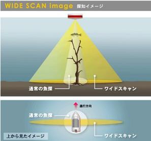wide.jpg
