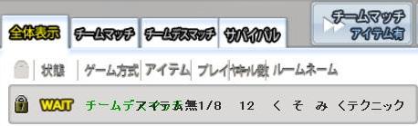 SC_ 2012-11-20 23-55-06-074