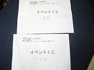 conv000610cdccd01.jpg