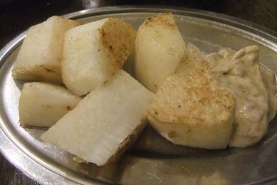 ブログ「山芋焼き」