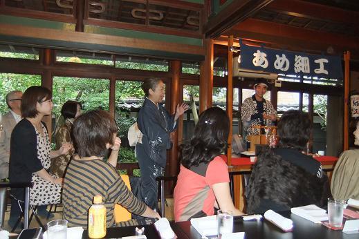 日本文化を愛でる会