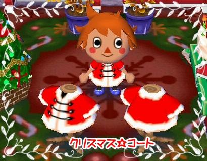 kuriko-mi.jpg